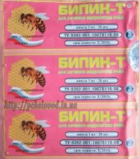 Бипин-Т, амп. 1мл (20 доз) Агробиопром, Россия