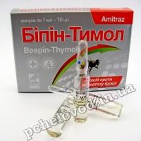 Бипин-Тимол, апм. 1 мл (20 доз)