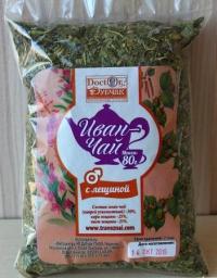 Иван-чай с лещиной (80г)