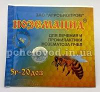 Ноземацид, 5 г (20 доз)