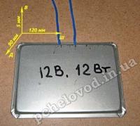 Обогреватель для ульев, 12Вт 12В (нихром)
