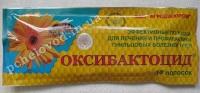 Оксибактоцид полоски (10 шт) от гнильцов.