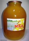 Мед натуральный, Подсолнечник, 3л
