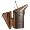 Дымарь пасечный большой (сталь/ПВХ)