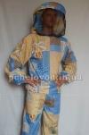 Костюм пчеловода с маской. Материал: поликоттон