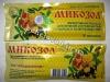 Микозол (10 пластин) Агробиопром, Россия