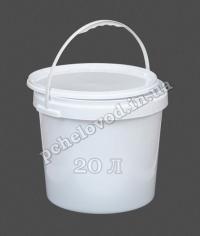 Ведро пластиковое для меда, 20л