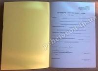 Ветеринарно-санитарный паспорт пасеки