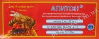 Апитон, ампула 2мл (10 доз) Агробиопром, Россия