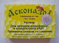 Картонная упаковка Асконазол с защитной голограммой.