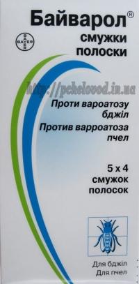 Байварол