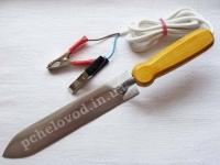 Нож пасечный электрический (нож Гуслия), нерж.