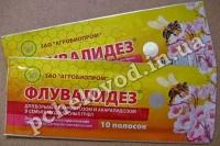 Флувалидез (10 пластин)