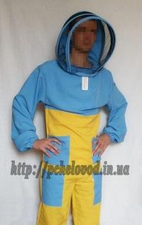 Костюм пчеловода (габардин) желто-голубой (+40 грн)