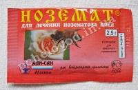 Комплексный препарат НОЗЕМАТ, 2.5 г (10 доз)