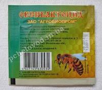 Упаковка Оксибактоцид, 5г (10 доз).