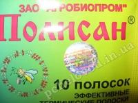 Защитная голограмма на упаковке Полисан.
