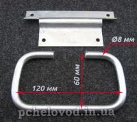 Ручка ульевая Ø8 мм (оцинк. сталь)