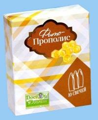 Свечи 'Фито-Прополис' (№10)