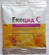 Экоцид С (аналог Экосепт) 2,50 кг