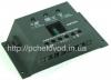 Контроллер заряда ACM 1012 12А 12В/24В