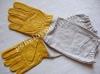 Перчатки BEELAND (кожа)